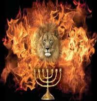 "Hebrews 12:29 ""...also a Consuming Fire."""