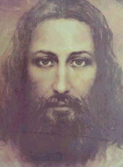 The LORD Jesus Christ-