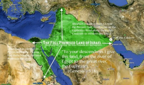 Full Promised Holy Land of Israel