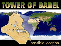 Time Will Tell- How the Future World Leader will Reconstruct the Babylon of Revelation!