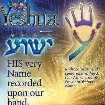 Yeshua- Uon Our Hand